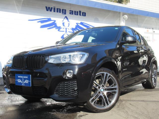 BMW xDrive 28i Mスポーツ 黒革 ACC OP20AW