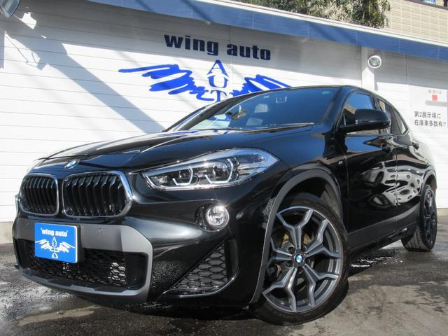 BMW sDrive 18i MスポーツX ACC ヘッドアップD コンフォートPKG アドバンスドセーフティPKG