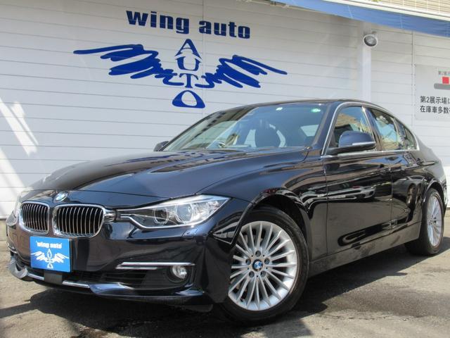 BMW 320iラグジュアリー 黒革 ACC ヘッドアップD 衝突軽減