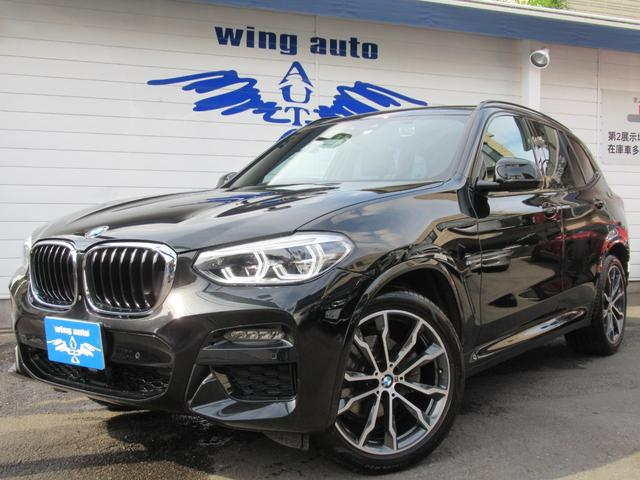 BMW X3 xDrive 20d Mスポーツ 20yモデルデジタルメーター OP20AW ACC