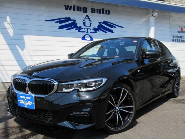 BMW 320d xDrive Mスポーツ 黒革 ハイラインPkg ACC OP19AW