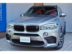 BMW X5 MパノラマルーフBang&Olufsenムジェロレッドレザー
