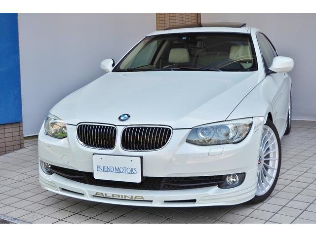 BMWアルピナ S ビターボ クーペ ガラスサンルーフ左ハンドル本革シート