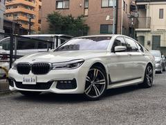 BMW740eアイパフォーマンス Mスポーツ 1オーナー車