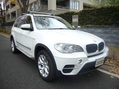 BMW X5xDriv35dブルーパフォーマンセレクトパッケージ