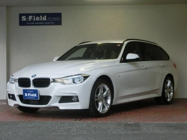 BMW 320i xDriveツーリング Mスポーツ・追従クルコン