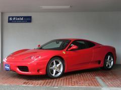 フェラーリ 360モデナF1・正規ディーラー車・走行16.220キロ