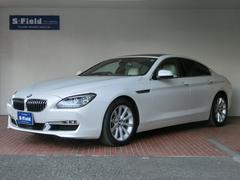 BMW640iグランクーペ インディビジュアル サンルーフ 白革