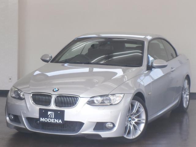 BMW 335iカブリオレMスポーツ アクティブクルーズコントロール