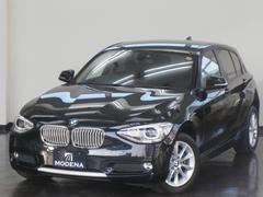 BMW116i スタイル 1オーナー 黒革シート 純正HDDナビ