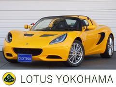 ロータス エリーゼエリーゼスポーツI 1.6 未登録新車 販売終了モデル在庫限