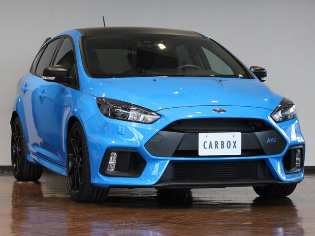 RS Blue and Black Edition