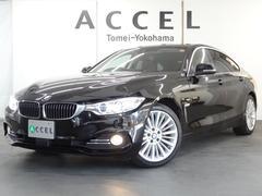 BMW420iグランクーペ ラグジュアリー 本革 ACC ナビTV