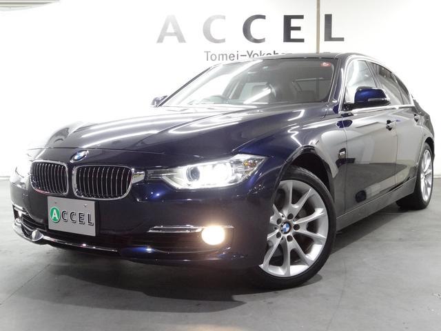 BMW アクティブハイブリッド3ラグジュアリー ベージュ革 ナビTV