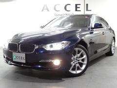 BMWアクティブハイブリッド3ラグジュアリー ベージュ革 ナビTV