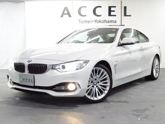 BMW 435iクーペ ラグジュアリー 本革 サンルーフ 純ナビTV