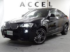 BMW X4xDrive28i Mスポーツ ACC ベージュ革 SR