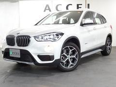 BMW X1xDrive 25i xライン 純正ナビTV Bカメ ACC