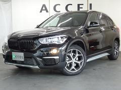 BMW X1xDrive18d xライン ハイラインPKG 黒革 SR