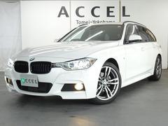 BMW320iツーリング Mスポーツ スタイルエッジ 本革 ACC