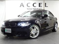 BMW135iクーペ Mスポーツ 本革 サンルーフ HDDナビTV
