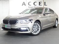 BMW523d ラグジュアリー ベージュ革 ナビTV トップビュー