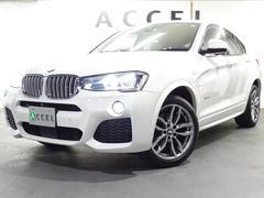 BMW X4xDrive 35i Mスポーツ 本革 トップビュー ACC