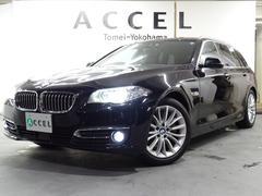 BMW523iツーリング ラグジュアリー 黒革 レーンチェンジ