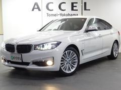 BMW320iグランツーリスモ ラグジュアリー 本革 純正ナビTV