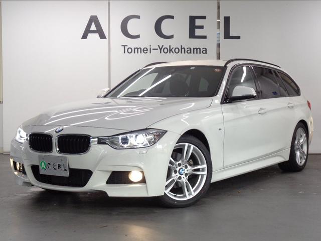 BMW 320iツーリング Mスポーツ 純正HDDナビ Bカメラ ACC インテリジェントS 電動テールゲート