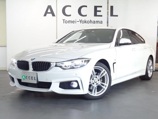 BMW 420iグランクーペ Mスポーツ 後期モデル ACC 純正HDDナビ&TV バックカメラ ディスプレイメーター コンフォートアクセス LEDヘッドライト&テールランプ 純正18インチアルミ