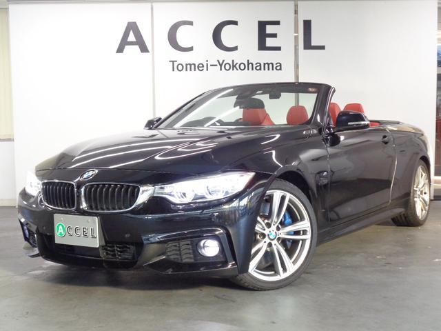 BMW 435iカブリオレ Mスポーツ コーラルレッドレザーシート&ヒーター&ベンチレーション ACC 純正HDDナビ&TV Bカメラ コンフォートアクセス LEDヘッドライト 純正19インチアルミ