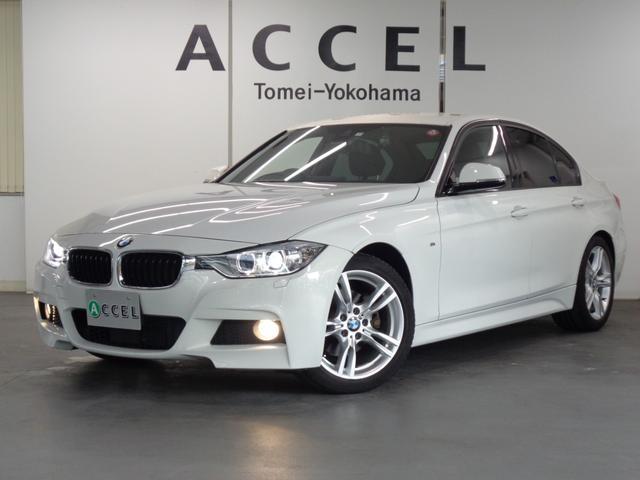 BMW 320d Mスポーツ ACC 純正HDDナビ バックカメラ コンフォートアクセス 純正18インチアルミ