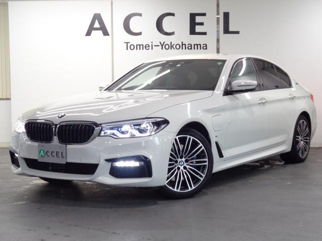 BMW 530eMスポーツ アイパフォーマンス イノベーションPKG ACC ブラックレザーシート&ヒーター 純正HDDナビ&TV トップビューカメラ アクティブPDC ヘッドアップディスプレイ 電動トランク プラグインハイブリッド