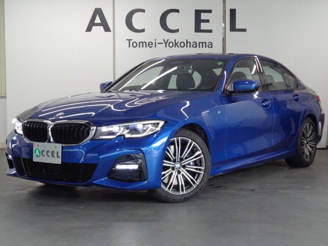 BMW 330i Mスポーツ ACC 純正HDDナビ&トップビューカメラ リバースアシスト コンフォートアクセス LEDヘッドライト ハーフレザーシート&ヒーター ヘッドアップディスプレイ ワンオーナー