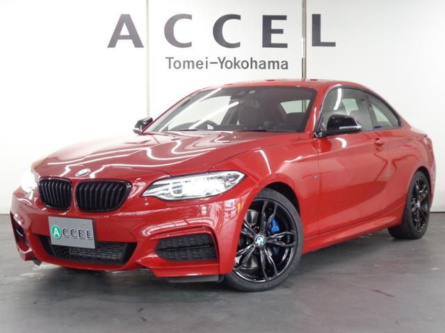 BMW M235iクーペ ブラックレザーシート&ヒーター 純正HDDナビ Bカメラ コンフォートアクセス キセノンヘッドライト 純正エアロ&ブラック18インチアルミ