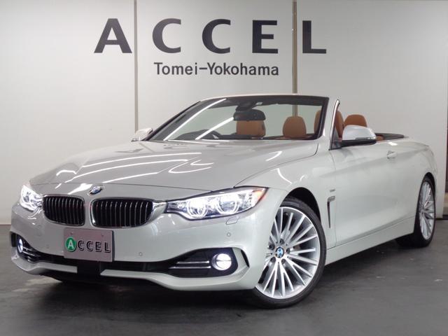 BMW 435iカブリオレ ラグジュアリー ブラウンレザーシート&ヒーター ACC 純正HDDナビ&TV Bカメラ LEDヘッドライト コンフォートアクセス インテリジェントセーフティ 純正19インチアルミ