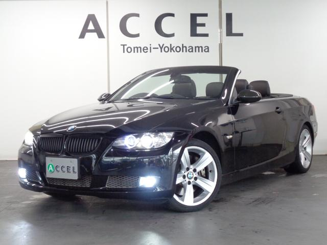BMW 3シリーズ 335iカブリオレ ブラックレザーシート&ヒーター 純正HDDナビ キセノンヘッドライト クルーズコントロール 純正18インチアルミ