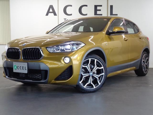 BMW X2 sDrive 18i MスポーツX M-スポーツシート&ヒーター 8.8インチタッチスクリーンHDDナビ バックカメラ LEDライト コンフォートアクセス 電動テールゲート M-スポーツ純正19インチアルミ 禁煙車 全国新車保証
