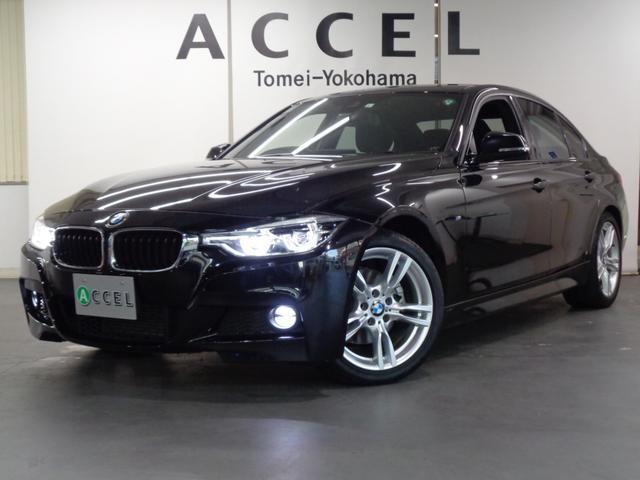 BMW 318i Mスポーツ 純正ナビ バックカメラ PDC コンフォートアクセス LEDヘッドライト 純正18インチアルミ 禁煙車