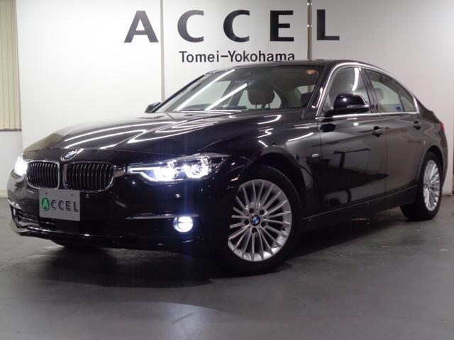 BMW 320iラグジュアリー ブラウンレザー&ヒーター ACC 純正ナビ バックカメラ コンフォートアクセス LEDヘッドライト レーンチェンジウォーニング 禁煙車