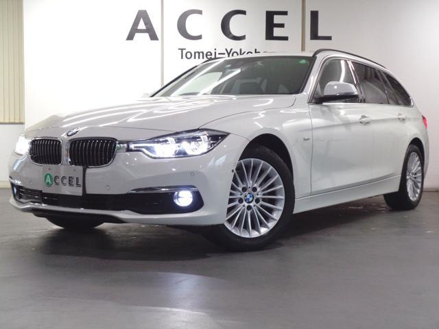 BMW 320iツーリング x-Drive ラグジュアリー 4WD ACC ブラックレザーシート&ヒーター 純正ナビ スルセグTV バックカメラ コンフォートアクセス レーンチェンジウォーニング 電動テールゲート LEDヘッドライト 禁煙車