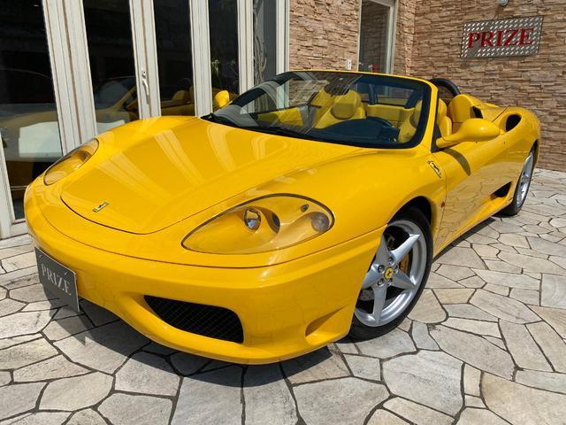 フェラーリ 360 F1スパイダー ディーラー車