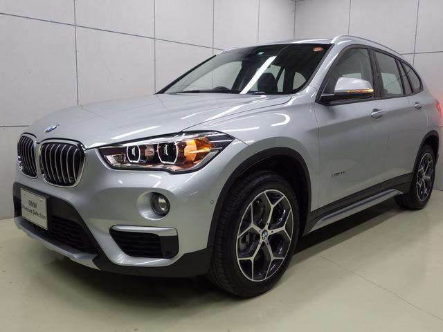 BMW xDrive 20i xライン 正規認定中古車