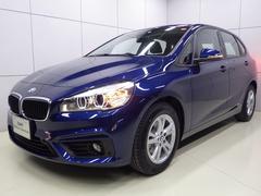 BMW218dアクティブツアラー プラスPKG 正規認定中古車