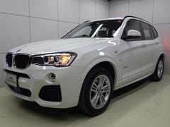 BMW X3xDrive 20d Mスポーツ レザー 正規認定中古車
