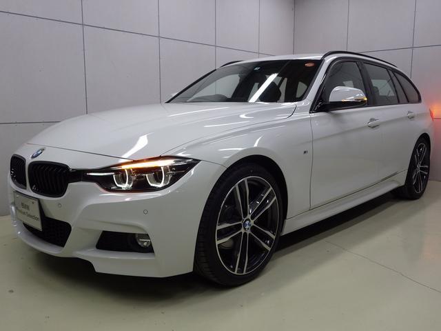BMW 318iツーリング エディションシャドー 正規認定中古車