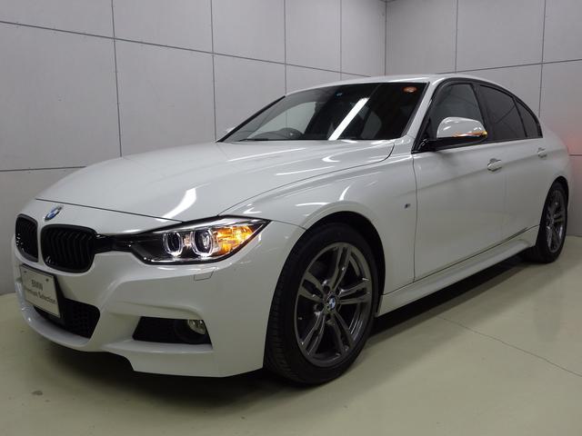 BMW 320d Mスポーツ スタイルエッジ 400台限定車