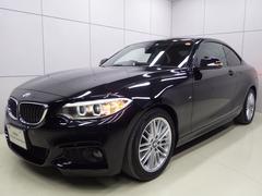 BMW220iクーペ Mスポーツ パーキングサポートP 認定中古車