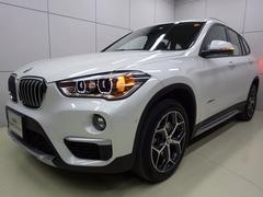BMW X1xDrive 20i xライン コンフォートP 認定中古車